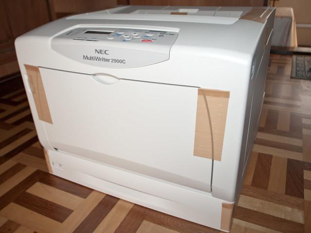 IMGT3660