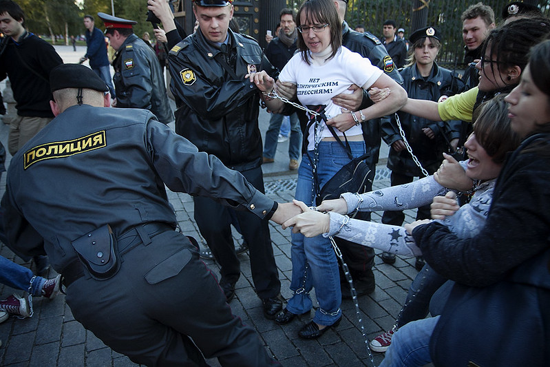 Police detain activists on an  Action to support political prisoners on Manezhnaya square in Moscow