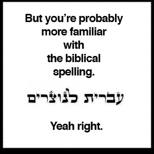 biblical-spelling