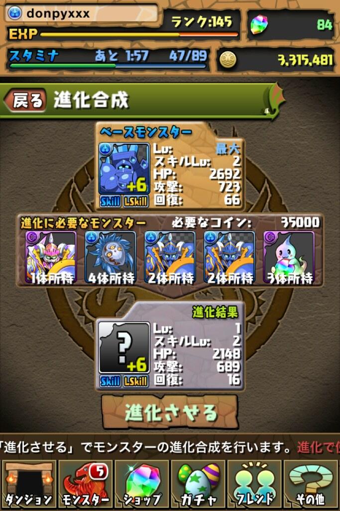 20120918205103
