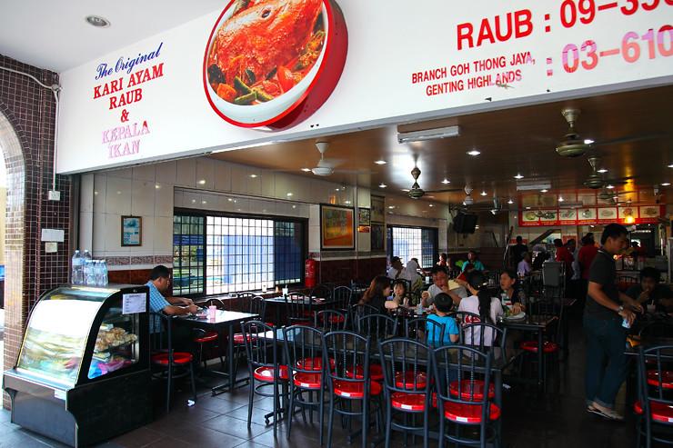 Restoran-Ratha