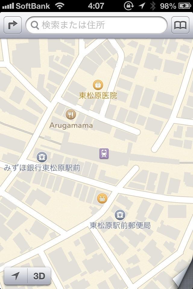 iOS6東松原