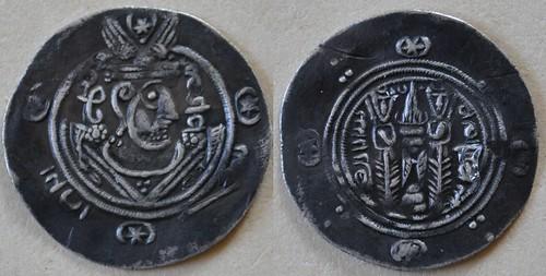 Quelques monnaies musulmanes 8011738417_fe6a5f9e2b