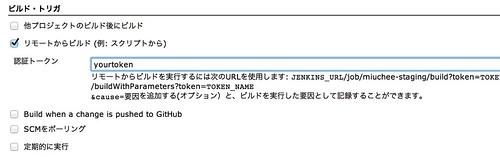 スクリーンショット 2012-09-24 16.48.43