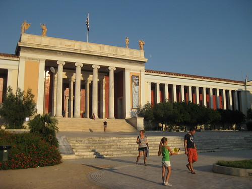 National Archaeological Museum, Athens, Greece - 08/2012
