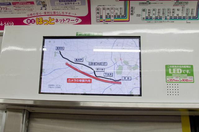 京王電鉄井の頭線1000系 1779F 車内ビジョン 「空から京王沿線を見てみよう」