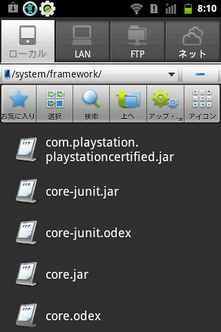 com.playstation.playstationcertified.jar