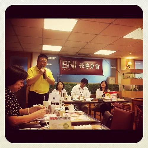 BNI長勝分會:來賓,BSE第51期,來自北京的崔永杰董事長 by bangdoll@flickr