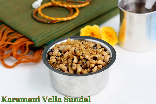 Vella Sundal recipe