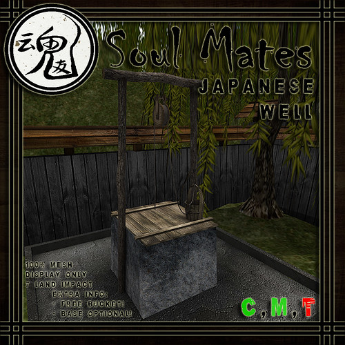 [Soul Mates] Japanese Well Ad