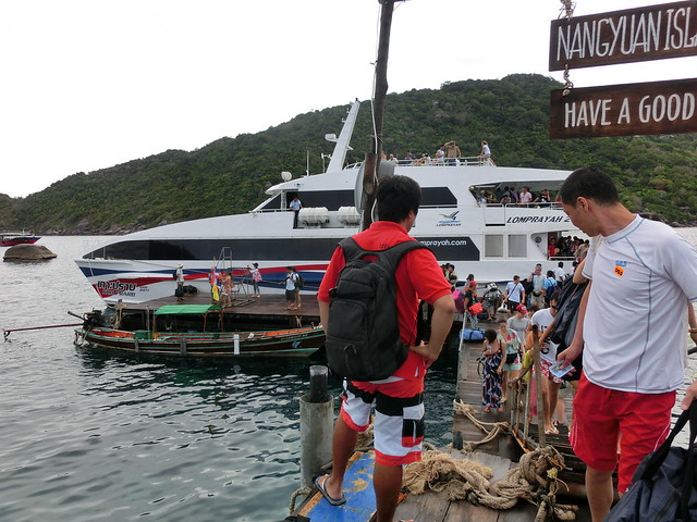 Koh Nang Yuan Pier (snorkeling Tour)