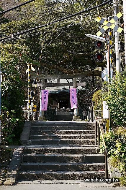 坂ノ下 鎌倉