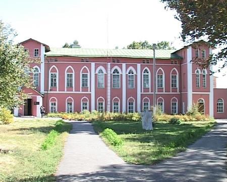 Parkhomovka