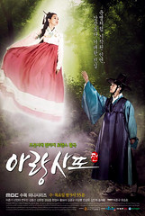 Arang and the Magistrate (阿娘使道传)