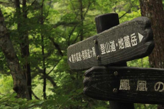 鳳凰三山_96