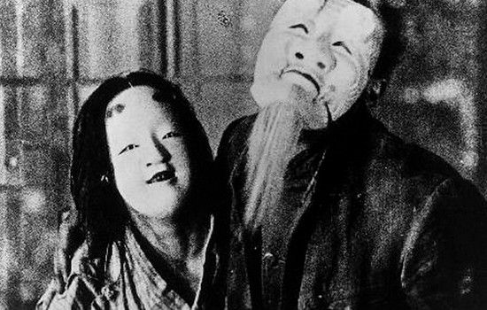 Raposa Informa - Entenda o Horror Japonês
