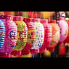 Colorful Mid-Autumn Lanterns by -clicking-