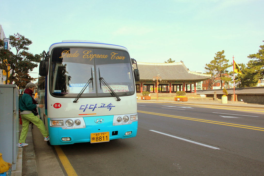 Jeju Bus Tour