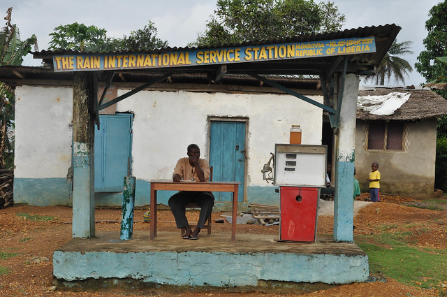 Liberian petrol station