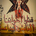 Repainting Mohammed Mahmoud murals