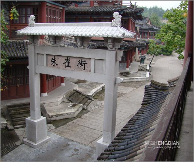 中國行2012_D545
