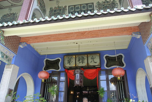 CHEONG FATT TZE MANSION-4