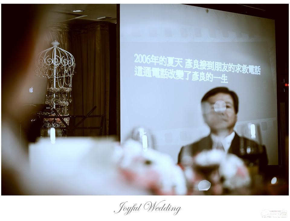 小朱爸 婚禮攝影 婚禮紀錄_0029