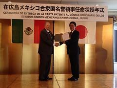Apertura del Consulado Honorario de México en Hiroshima