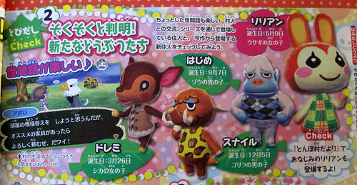 New Villagers