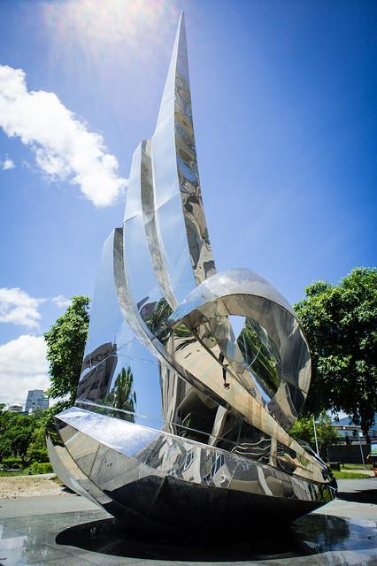 國立宜蘭大學