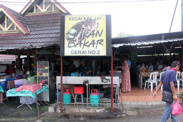 8053214664 aec12aa296 o Ikan Bakar   Malaysian Grilled Seafood Worthy of a Pilgrimage