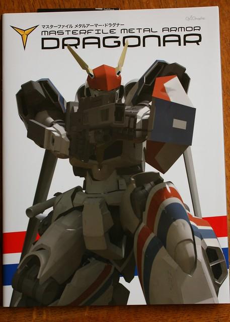 MasterFile Metal Armor Dragonar - 1