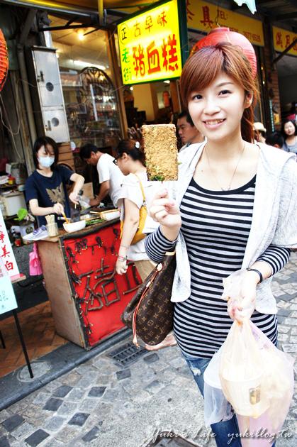 [台北_遊]*鶯歌老街‧吃吃喝喝半日遊 – 哇!多了好多美食喔~陶瓷老街