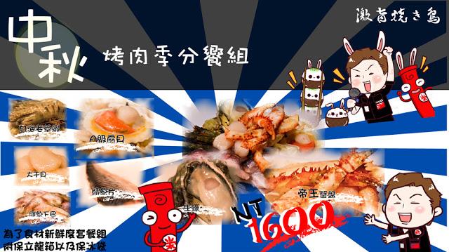 海鮮組合橫式01