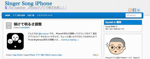 スクリーンショット 2012-09-01 11.49.28