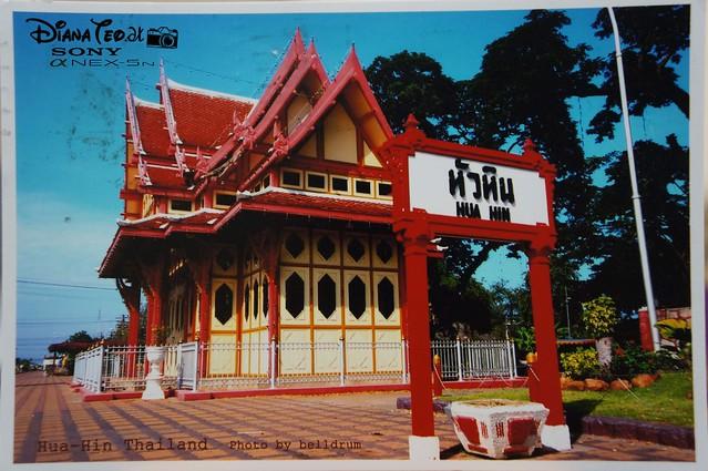 Postcard 16 - Thailand Hua Hin