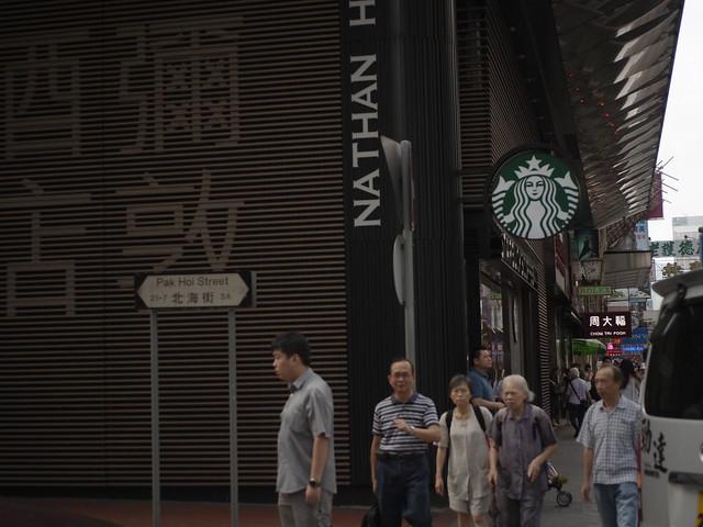 Photo:香港&マカオ旅行 By takc