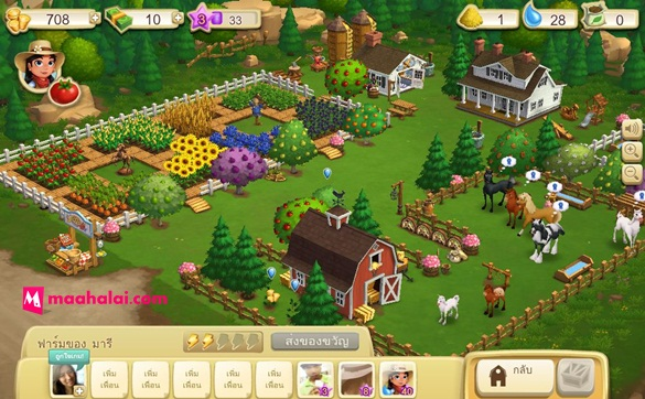 Farmville 2 เกมส์เก็บผักภาคใหม่