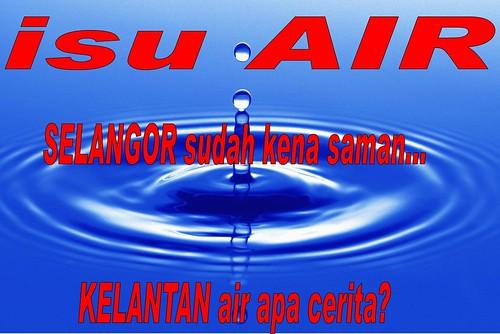 ISU AIR
