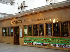 Picture of Montien Thai Restaurant (CLOSED), 1078-1079 Whitgift Centre