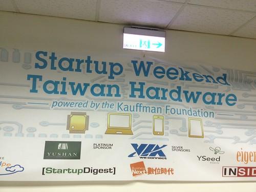 Startup Weekend Taiwan Hardware 創業週末硬軟通吃