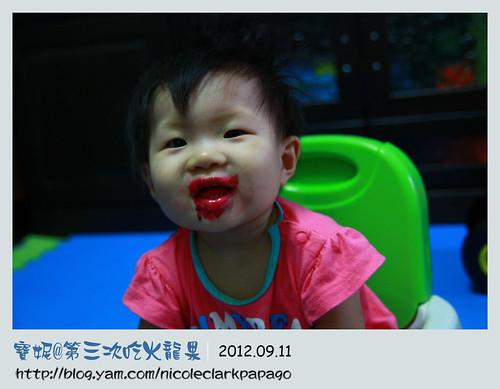 吃火龍果19