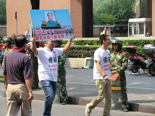 在上海日本総領事館前の反日デモ行進