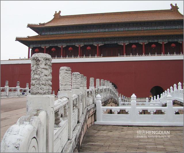 中國行2012_D566