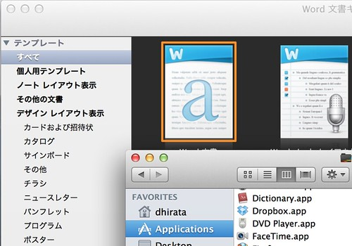 Office for Mac with Retina support