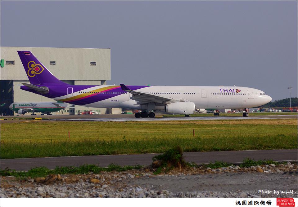 泰國航空HS-TEU