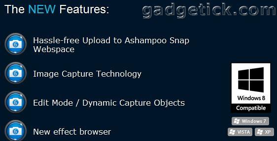 функции Ashampoo Snap 6