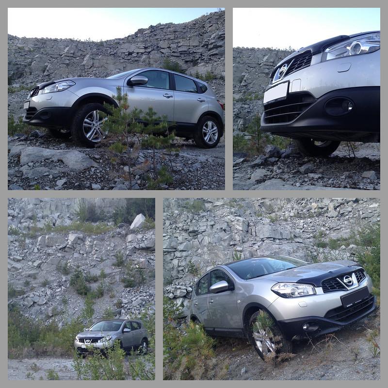 Nissan Qashqai multi photo