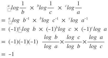 logaritma 1