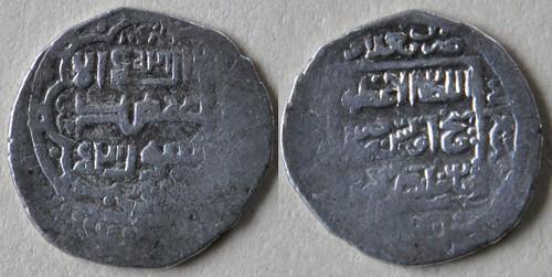 Quelques monnaies mongoles & musulmanes 8062729894_eb8b7657eb
